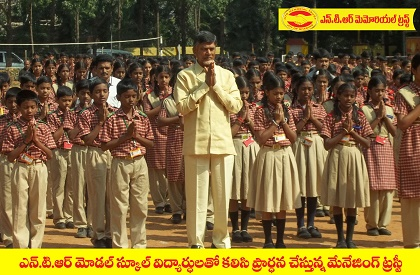 Vidhya Jyothi  Education for orphan children