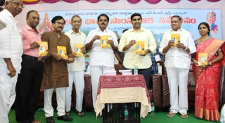 NTR Trust active participation in Telugu Bhasha Samskruthika Sammelanam