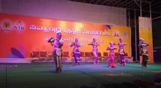 Navyandhra Pusthaka Sambaralu in Tirupathi