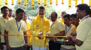 NTR Trust participation in Three days of Mahanadu – 2016