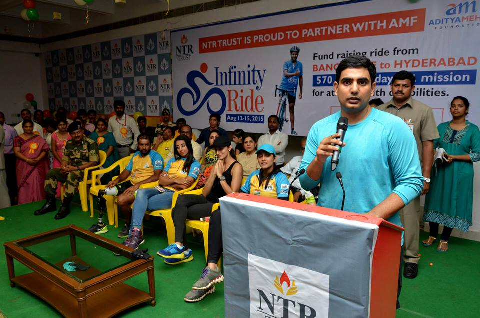 Spectacular Finale of Infinity Ride at NTR Bhavan