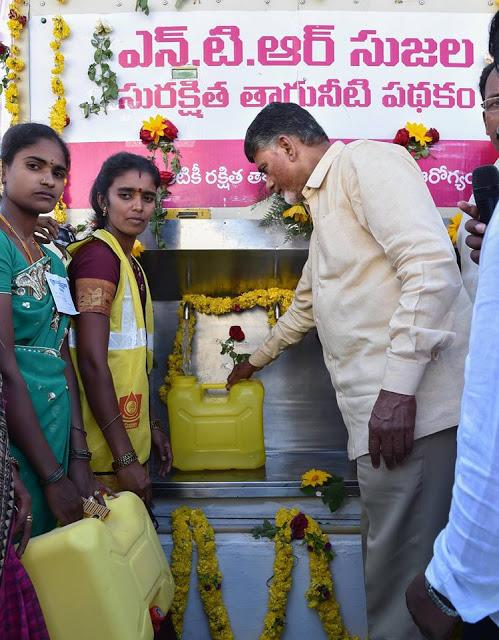 Shri Nara Chandrababu Naidu visits NTR Sujala, Kuppam
