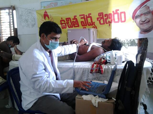 Medical Camp at Appikatla