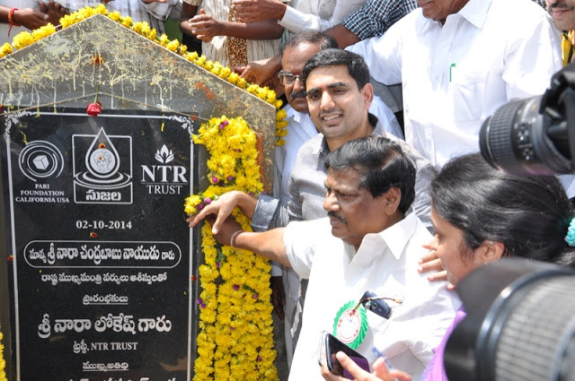 Successful one-year operations of NTR Sujala Cluster plant in Kuppam
